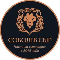 Sobolev Cheese Factory