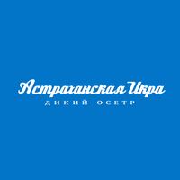 Астраханская Икра. Дикий осетр