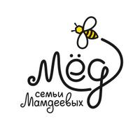 Мед от Мамдеевых